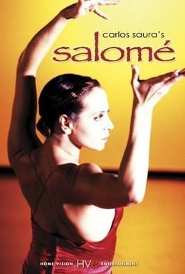 Постер фильма Саломея (2002)