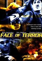 Лицо террора (2004)