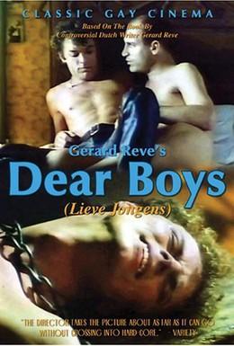 Постер фильма Дорогие мальчики (1980)