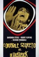 Ужасный секрет доктора Хичкока (1962)