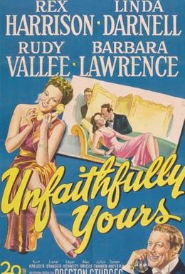 Постер фильма Только ваш (1948)