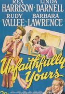 Только ваш (1948)