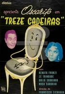 Тринадцать стульев (1957)