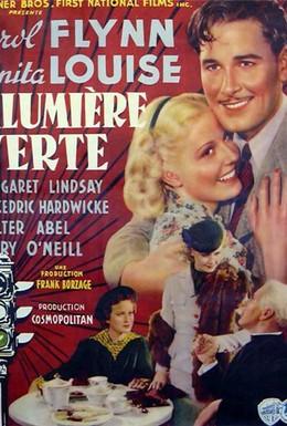 Постер фильма Зелёный свет (1937)