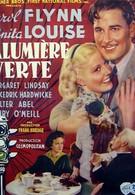 Зелёный свет (1937)