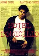 В отеле и на дому (1995)