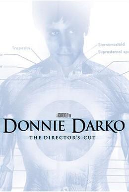 Постер фильма 'Донни Дарко': Дневник производства (2004)