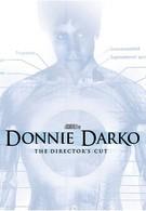 'Донни Дарко': Дневник производства (2004)