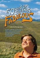 50 оттенков голубого (2005)
