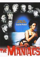 Чудаки (1964)