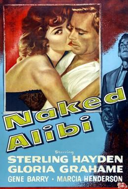 Постер фильма Очевидное алиби (1954)