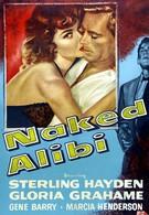 Очевидное алиби (1954)