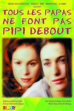 Постер фильма Не все папы писают стоя (1998)