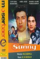 Санни (1984)