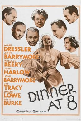 Постер фильма Обед в восемь (1933)
