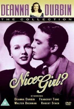 Постер фильма Милая девушка? (1941)
