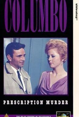 Постер фильма Коломбо: Предписание – убийство (1968)