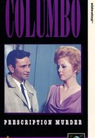 Коломбо: Предписание – убийство (1968)