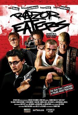 Постер фильма Поедающие лезвия (2003)