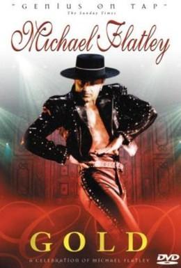 Постер фильма Майкл Флэтли (лучшее) (2000)