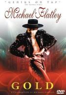 Майкл Флэтли (лучшее) (2000)