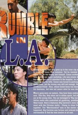 Постер фильма Разборка в Лос-Анджелесе (1996)