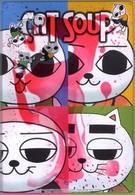 Кошачий суп (2001)