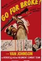 Поставить всё на карту! (1951)