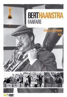 Фанфары (1958)