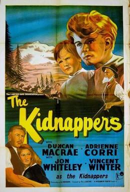 Постер фильма Маленькие похитители (1953)
