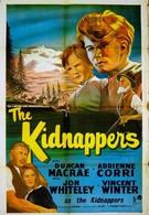 Маленькие похитители (1953)