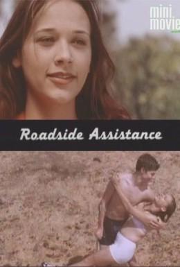 Постер фильма Помощь на дороге (2001)