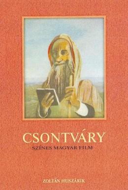 Постер фильма Чонтвари (1980)