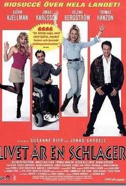 Постер фильма Только раз в жизни (2000)