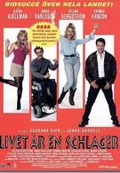 Только раз в жизни (2000)