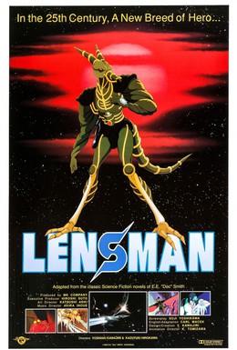 Постер фильма Человек-линза (1984)