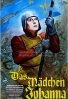 Дева Жанна (1935)