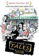 Байки из кофейни (2003)