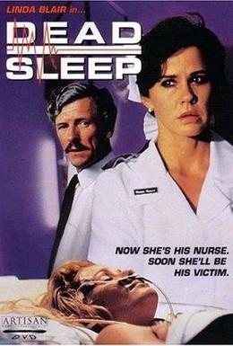 Постер фильма Мёртвый сон (1990)