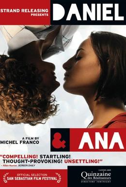 Постер фильма Даниэль и Анна (2009)