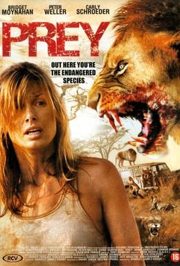 Постер фильма Добыча (2007)