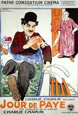 Постер фильма День зарплаты (1922)