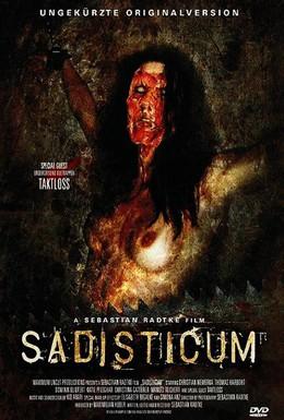 Постер фильма Садистикум (2009)