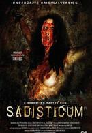 Садистикум (2009)