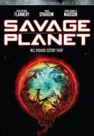 Планета дикарей (2007)