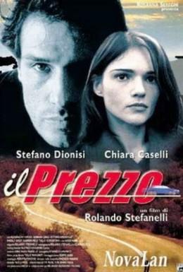Постер фильма Дорога смерти (2000)