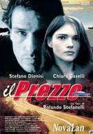 Дорога смерти (2000)