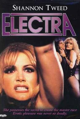 Постер фильма Электра (1996)