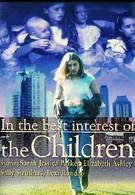 В лучших интересах детей (1992)