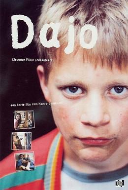 Постер фильма Дайо (2004)